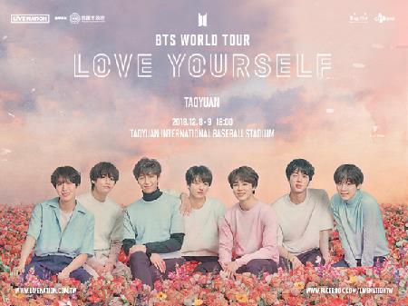 BTS WORLD TOUR LOVE YOURSELF TAOYUAN