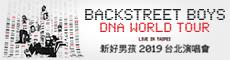 BACKSTREET BOYS DNA WORLD TOUR LIVE IN TAIPEI 新好男孩2019台北演唱會