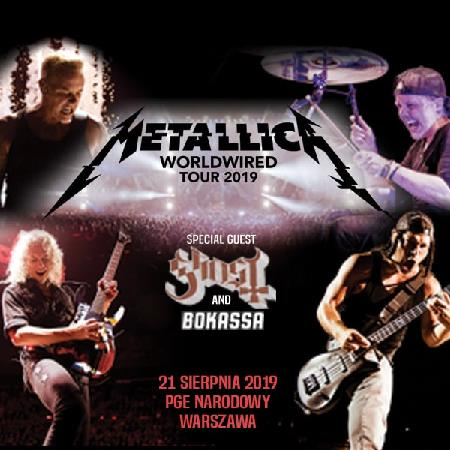 Metallica: WorldWired Tour - VIP