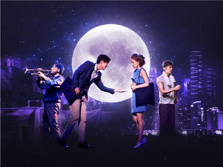 An Accident of Love Musical
