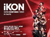 iKON 2018 CONTINUE TOUR IN TAIPEI