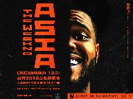 THE WEEKND ASIA – LIVE IN TAIPEI