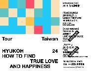 HYUKOH <24> 2018台灣演唱會