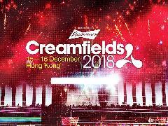 Creamfields Hong Kong