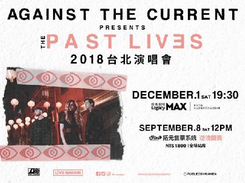 AGAINST THE CURRENT 2018台北演唱會