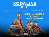 KODALINE POLITICS OF LIVING TOUR 2019 LIVE IN TAIPEI 柯達線2019台北演唱會