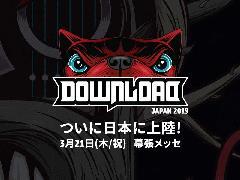 Download Festival Japan 2019
