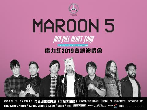 MAROON 5 RED PILL BLUES TOUR LIVE IN KAOHSIUNG 魔力紅2019高雄演唱會