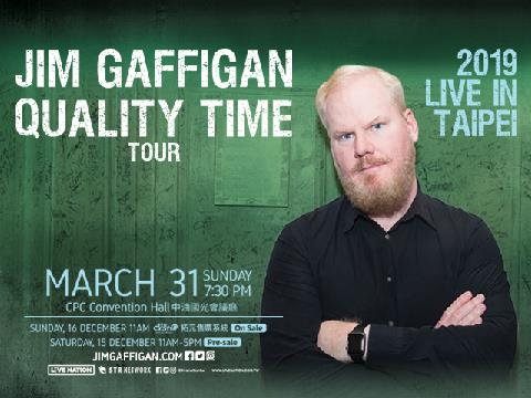 Jim Gaffigan Quality Time Tour 2019 Live in Taipei