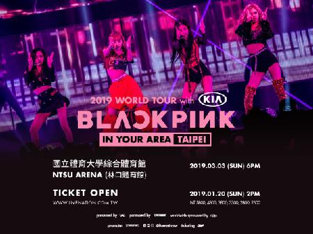 BLACKPINK 2019 WORLD TOUR [IN YOUR AREA] TAIPEI