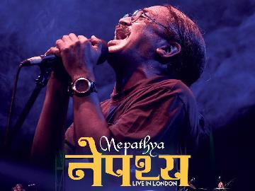 Nepathya - Celebrating 25 years of Nepathya