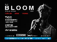 TROYE SIVAN BLOOM TOUR TAIPEI