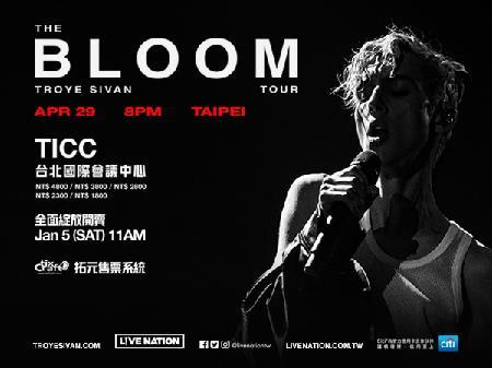 TROYE SIVAN THE BLOOM TOUR 2019 LIVE IN TAIPEI 特洛伊2019台北演唱會